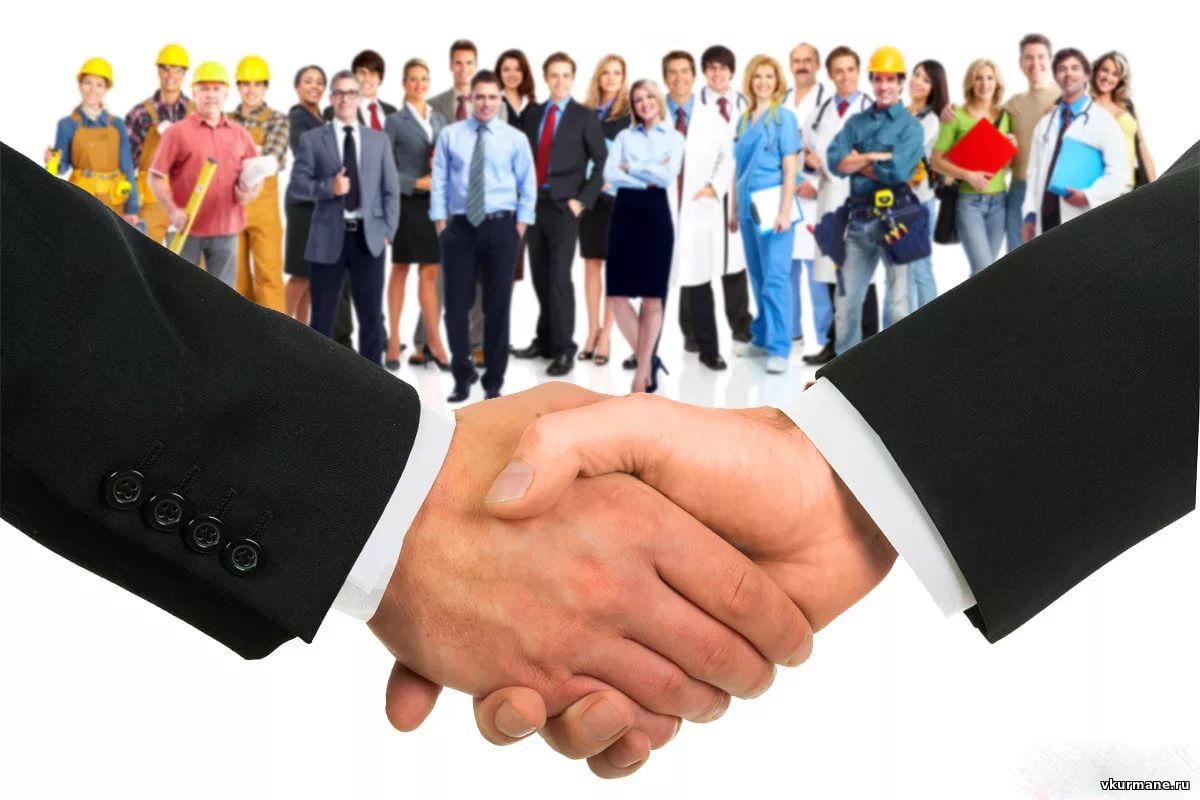 Минтруд: российский рынок труда стабилизируется