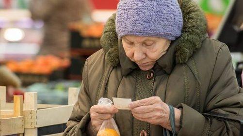 Каких последствий стоит ожидать россиянам после реформы ПФР?