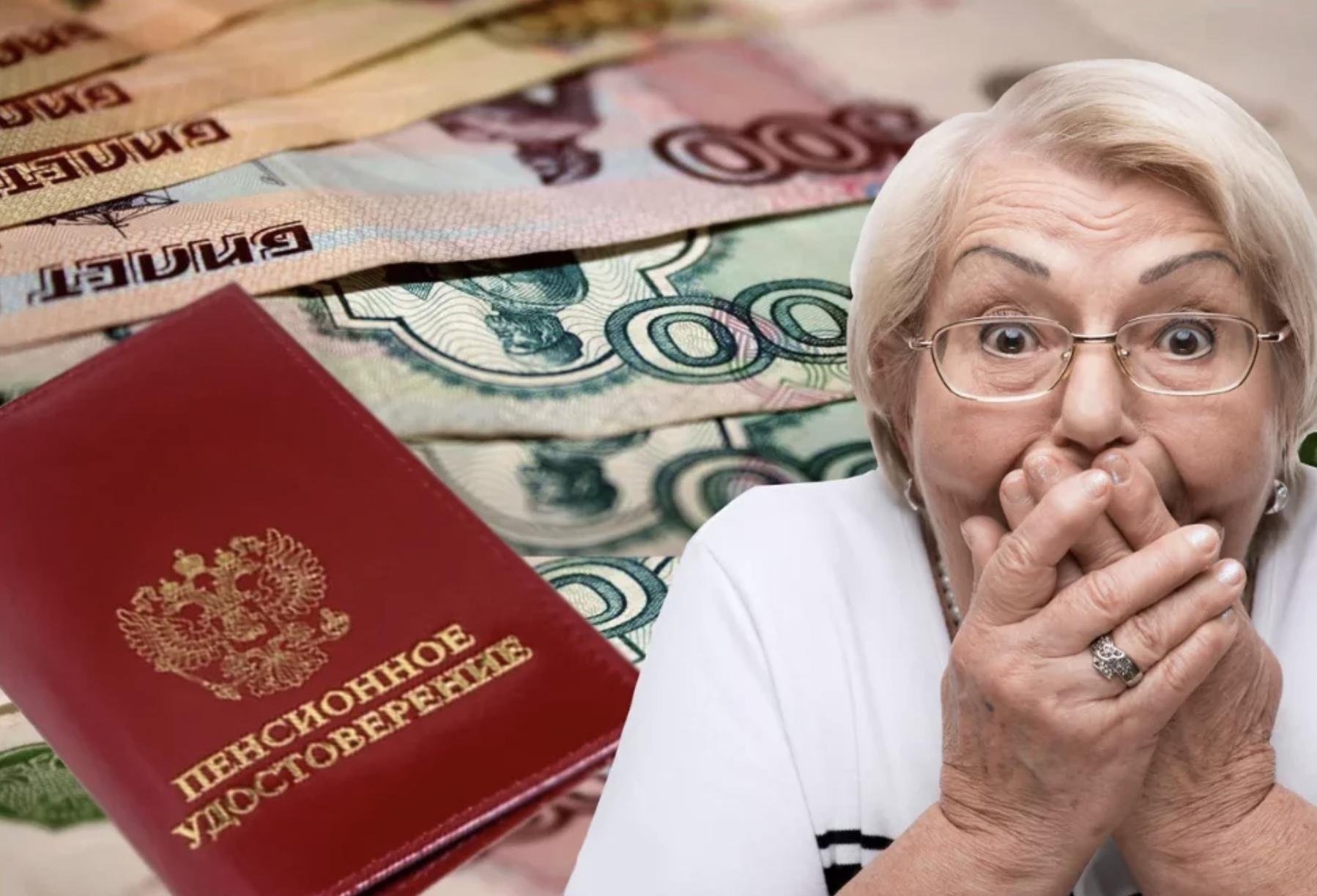 Почему пенсия у человека со стажем меньше пенсии безработного?