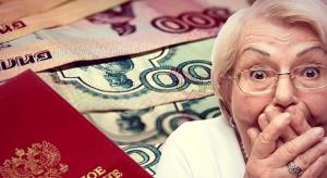 Накопительная пенсия по-новому