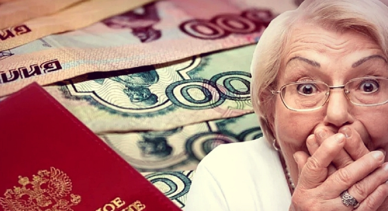 Эксперты РАН выступили с предложением повысить всем гражданам пенсию