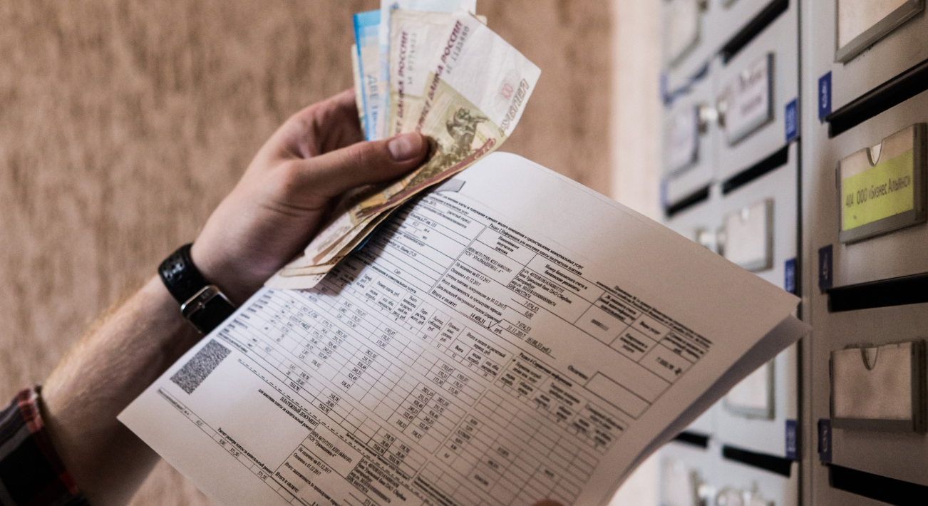 У россиян оплата коммунальных услуг увеличится
