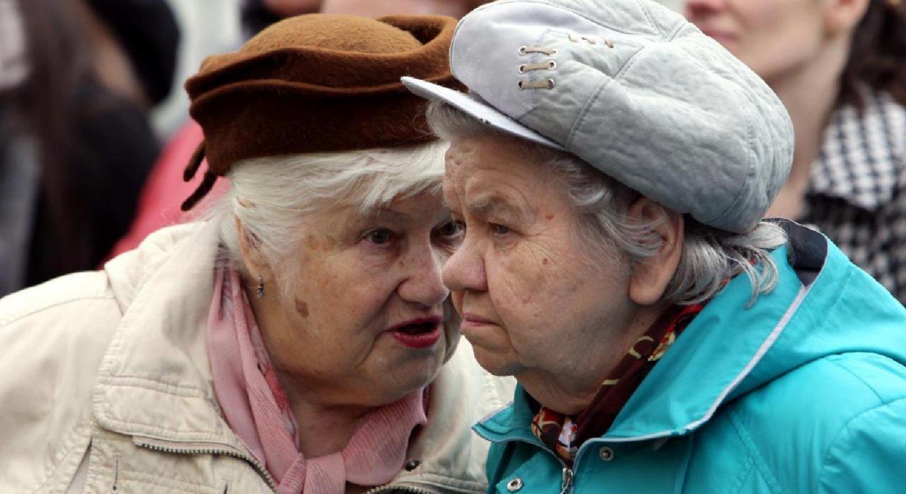Эксперт рассказала, как россиянам повысить пенсию