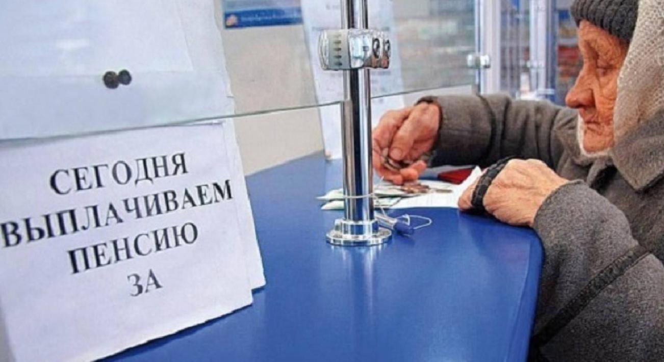 Российские пенсионеры смогут заработать на инвестировании своих накоплений