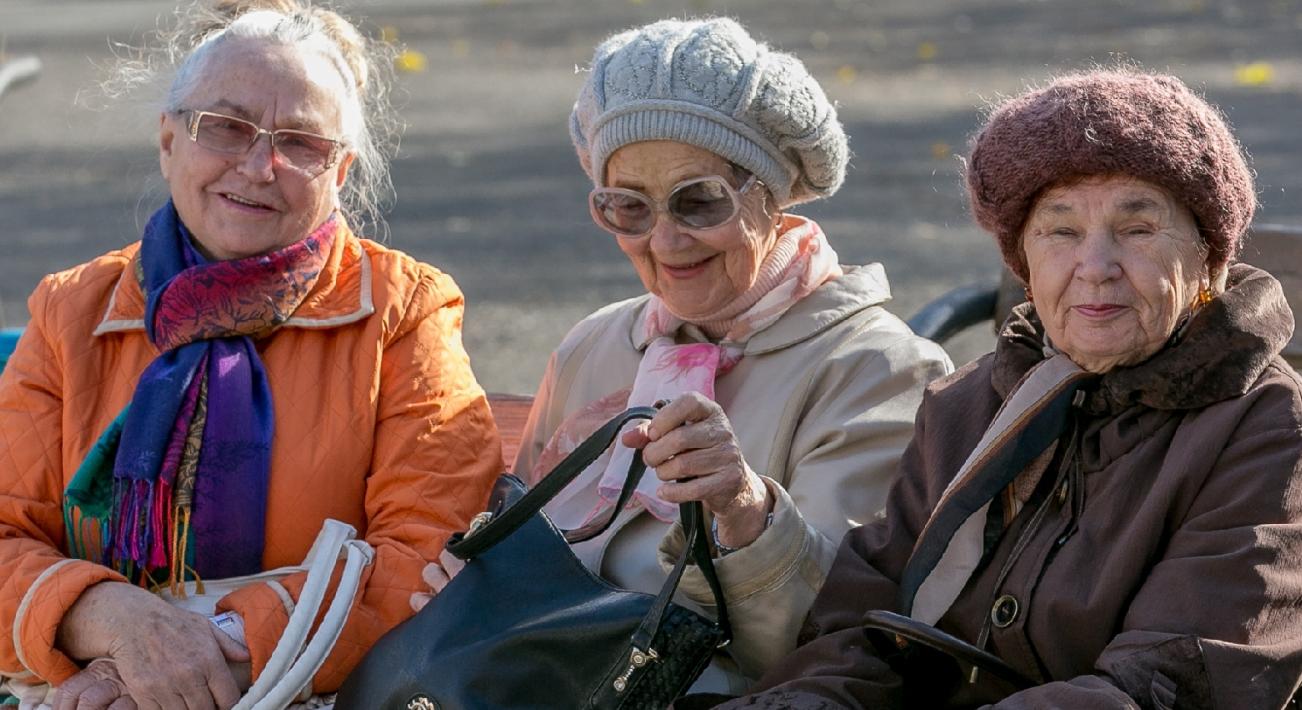 Какие льготы и послабления ожидают пенсионеров в 2021 году