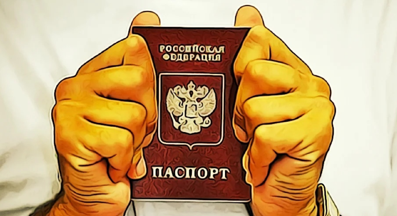 Сняли копию паспорта? Можете смело подавать на денежную компенсацию