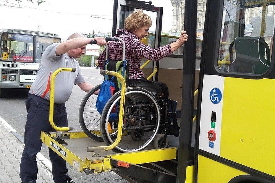 Доступность общественного транспорта для инвалидов, льготы и право на проезд