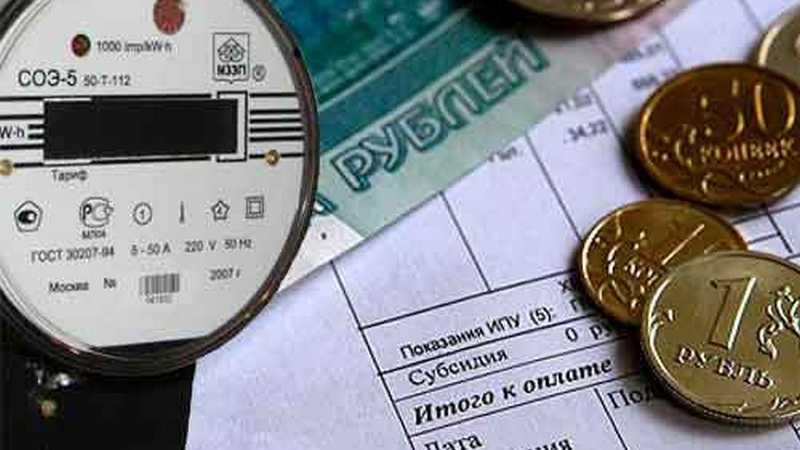 Долги за неуплату электроэнергии будут выбивать по-новому: изменения в правилах оплаты