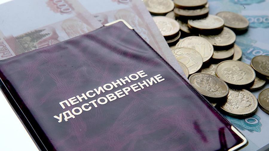 Социальные пенсии повысят с 1 апреля: кому полагается надбавка?