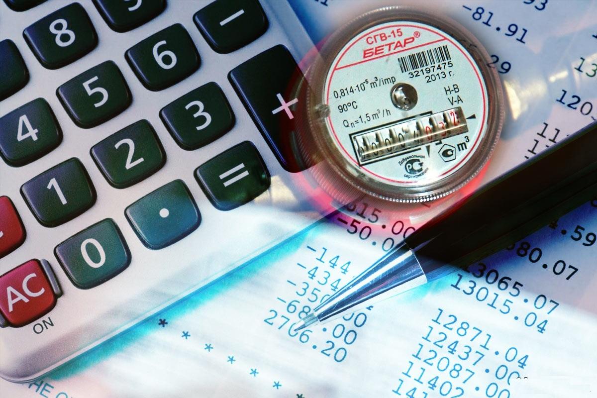 Тарифы, штрафы, компенсации: что нового в оплате коммунальных услуг в 2021 году