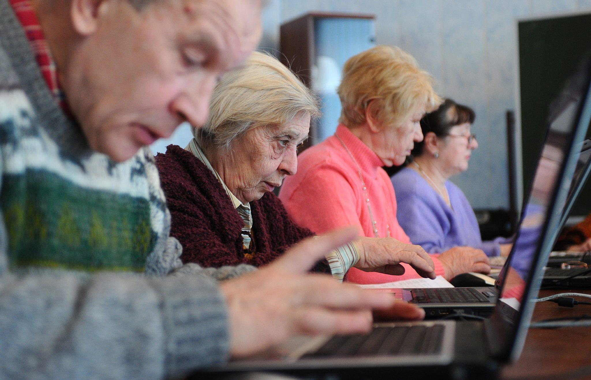Как самостоятельно определить возраст выхода на пенсию?