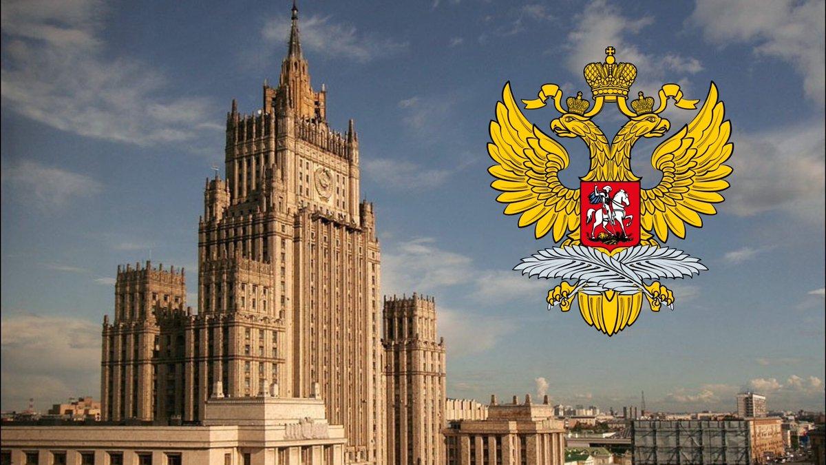 МИД России готово разорвать отношения с Евросоюзом