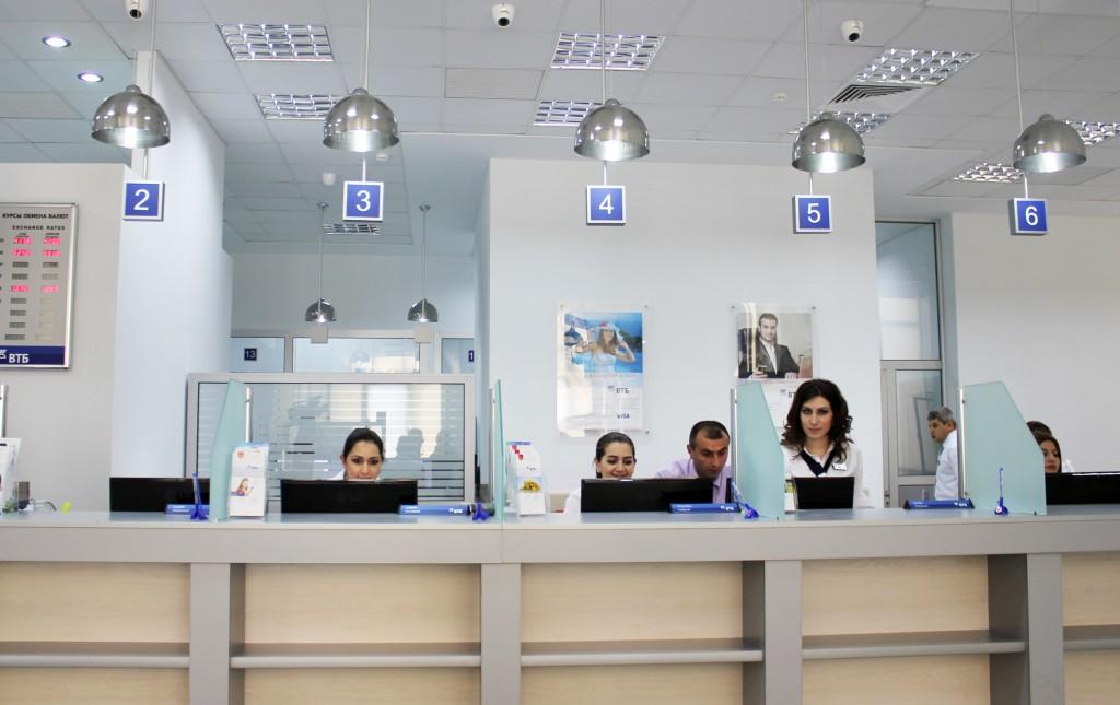 Обслуживание в банке