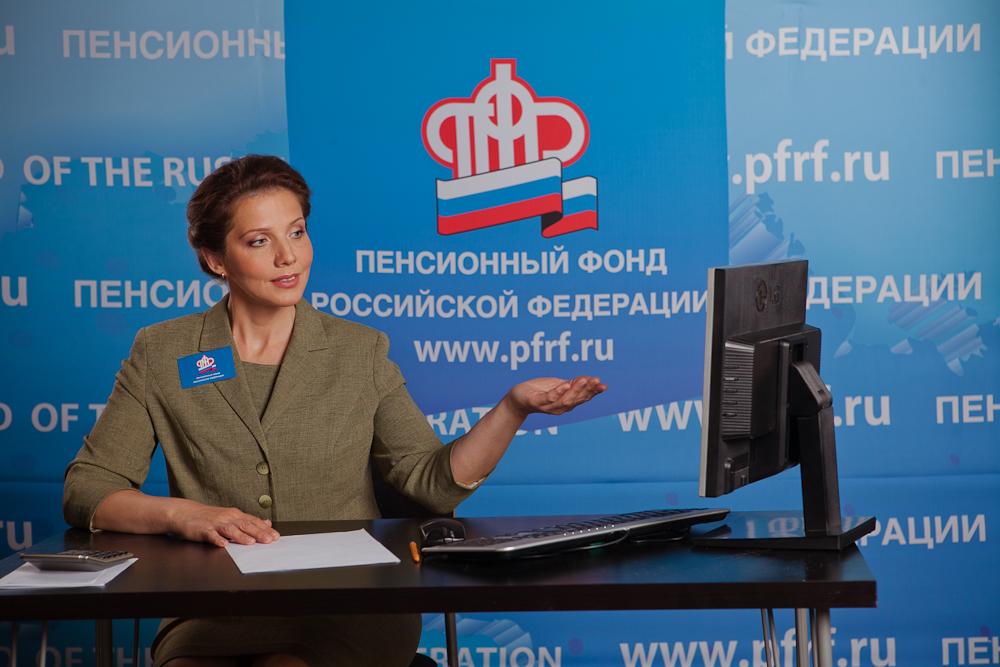 Минтруд разрабатывает сервис по начислению пенсий, который вступит в работу до конца года