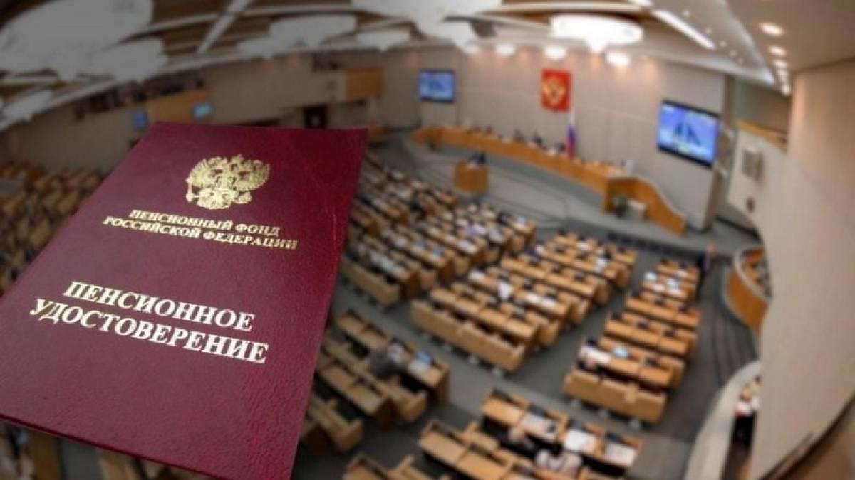 Минтруд нашел способ помочь россиянам выйти на пенсию досрочно