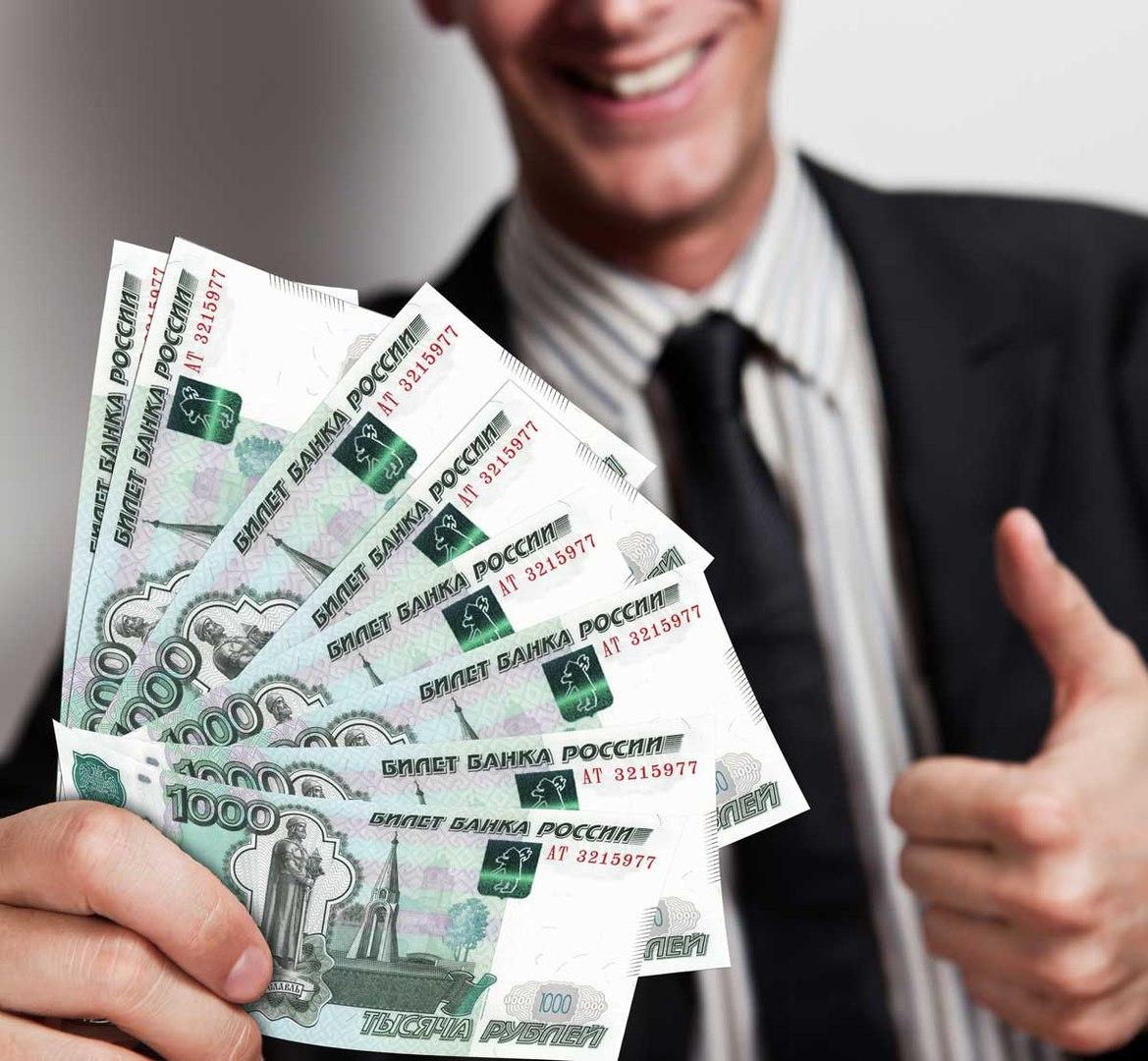 Как налогоплательщику вернуть 52 000 рублей?