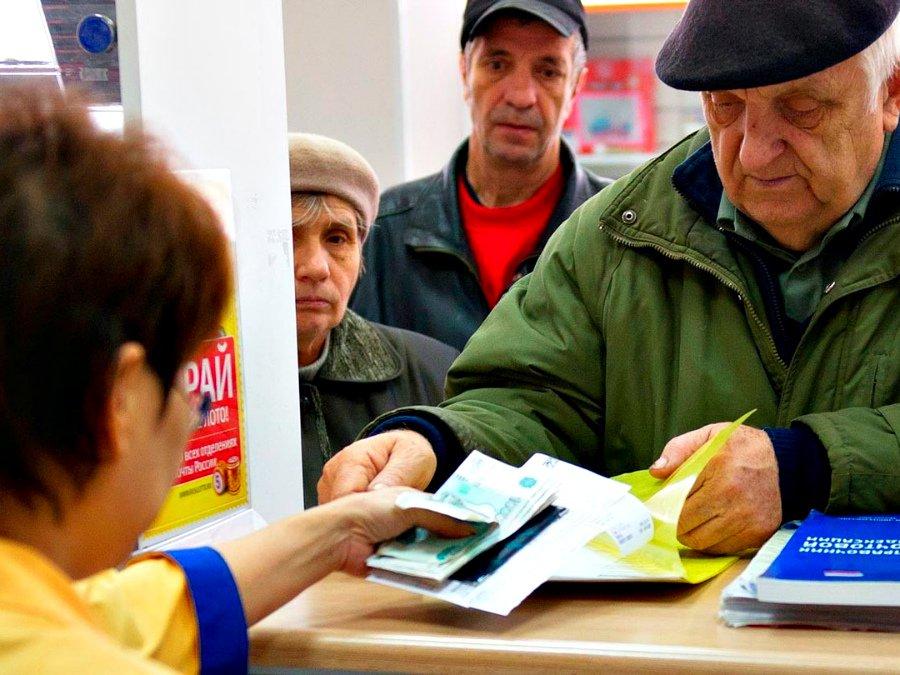 В 2021 году пенсии станут меньше
