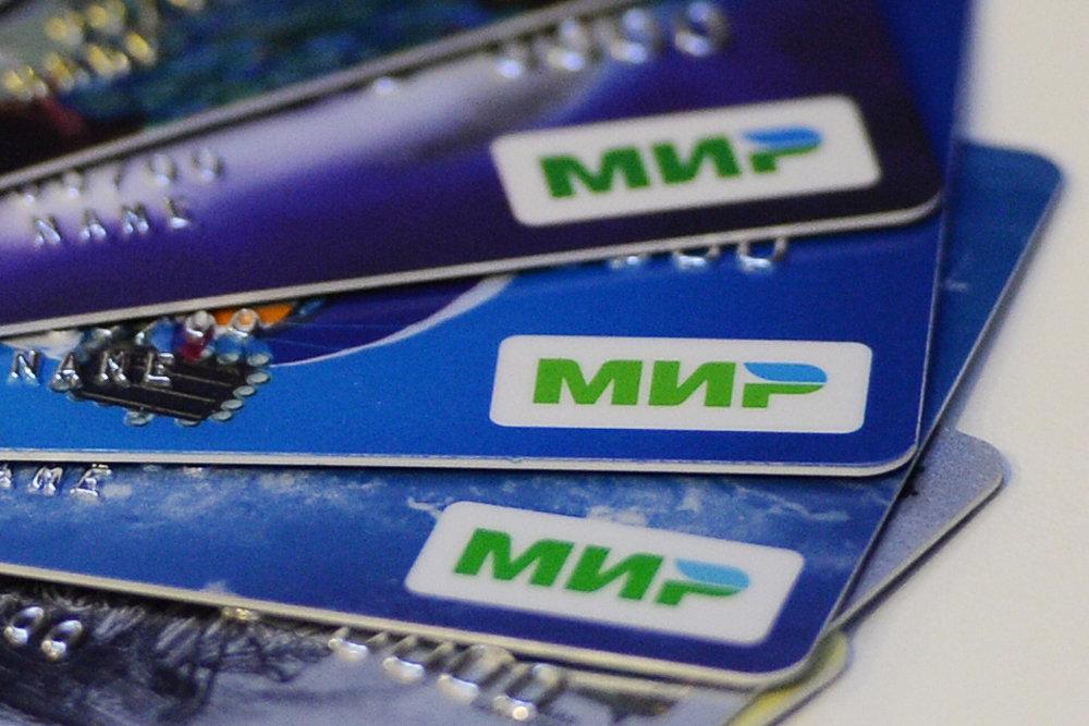 Платежная система «Мир» запустила к праздникам акцию: 10% кэшбека за покупки на Ozon