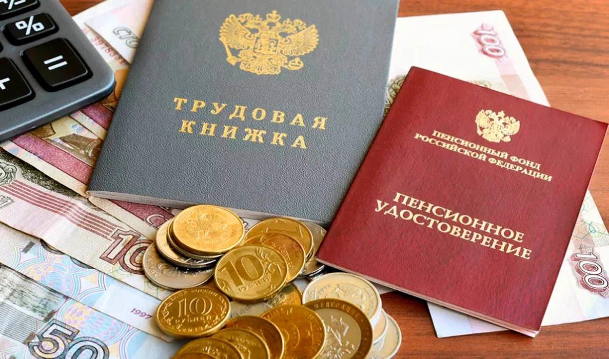 Повышение пенсий с 1 апреля: в ПФР уточнили, кому будут платить больше