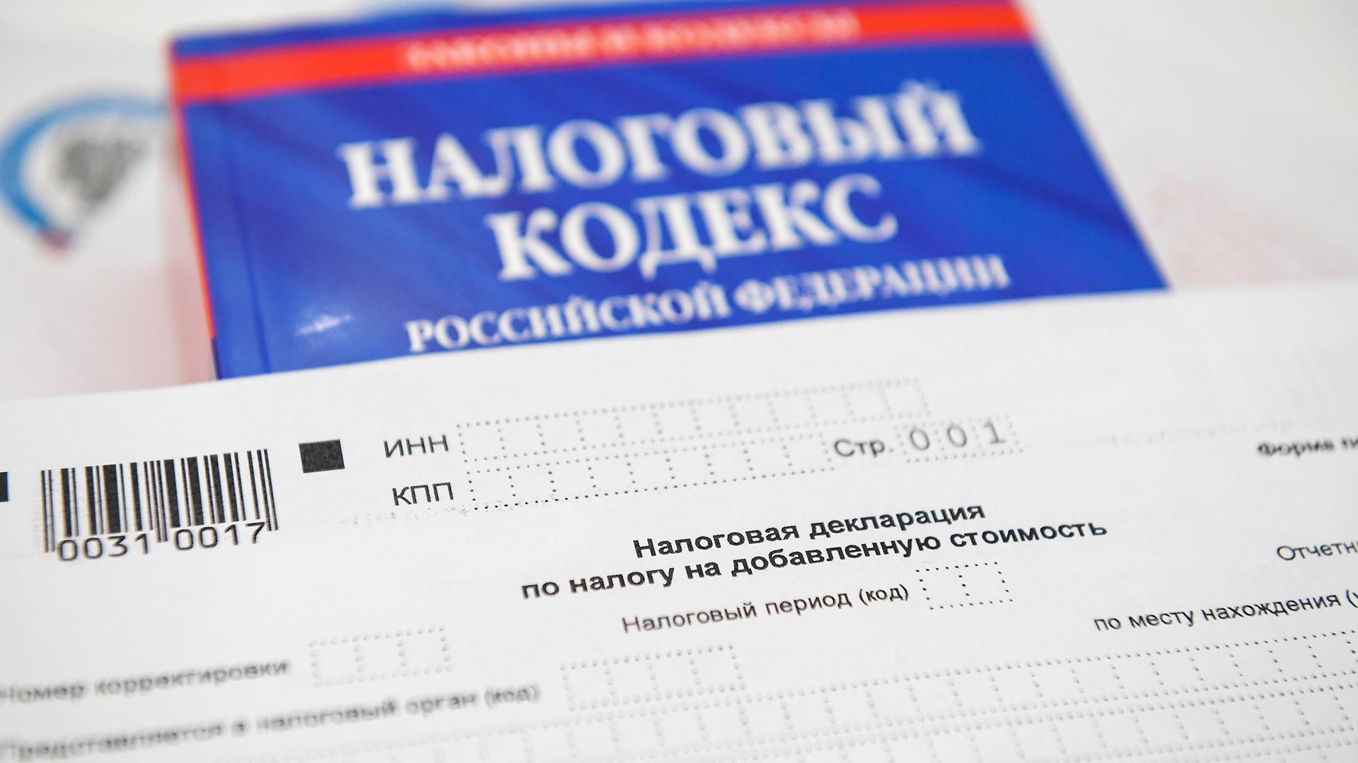 Отношение россиян к дополнительным налогам