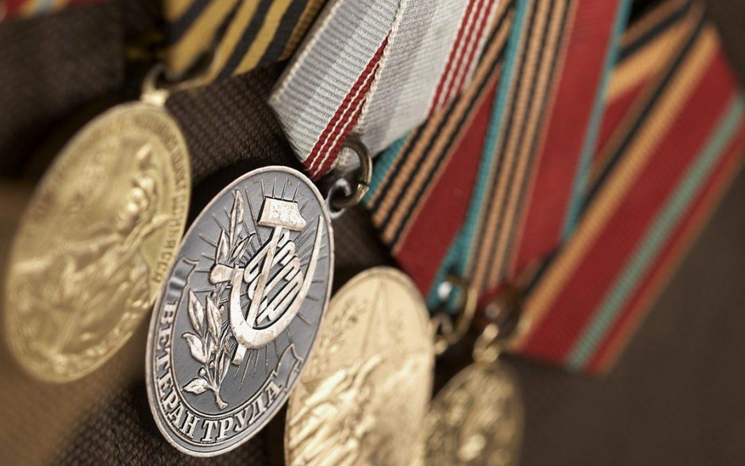 Изменения в льготах для ветеранов труда в 2021 году