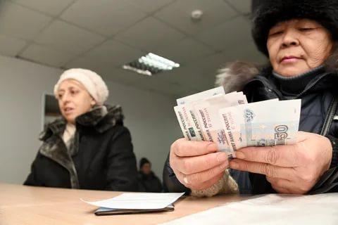 Прочитали о выплате в 15,6 тысяч рублей: ПРФ разъяснил, кому ее дадут