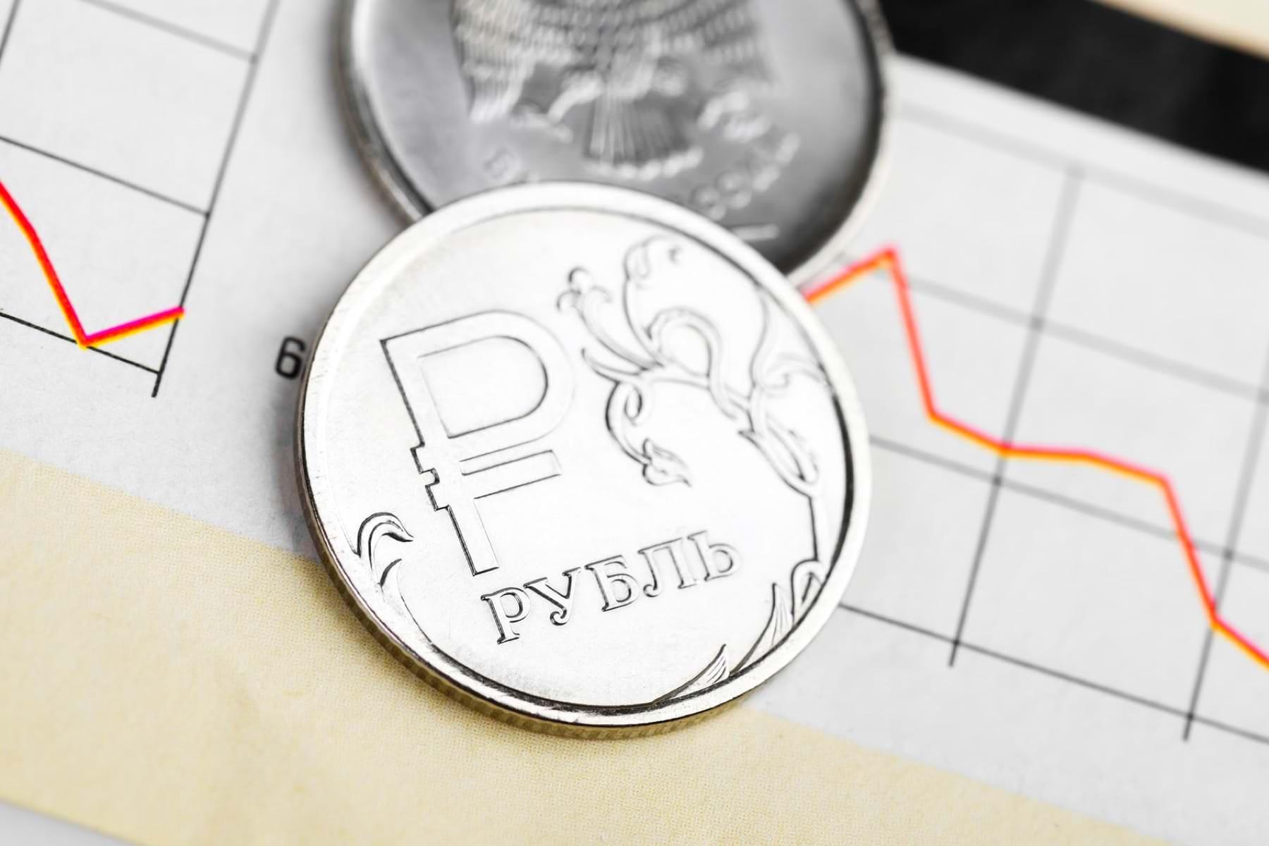 Рубль может упасть по отношению к доллару до рекордной отметки