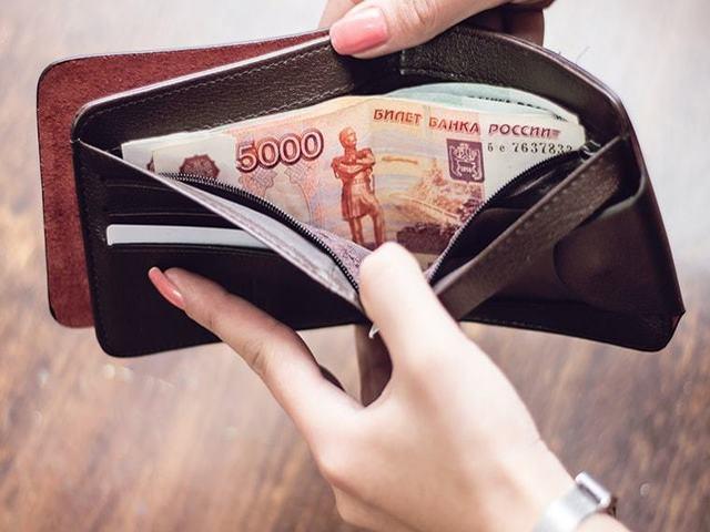На что россияне тратят деньги в 2021 году?