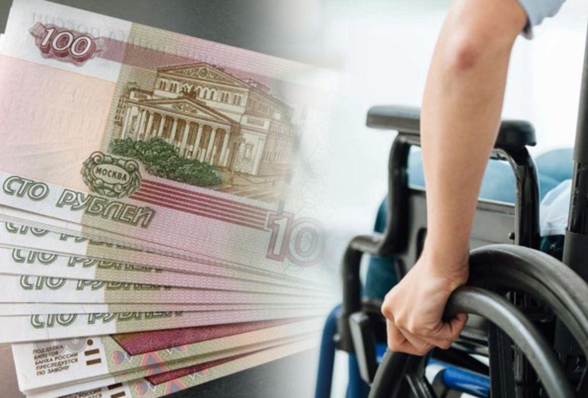 Дополнительные выплаты инвалидам: в Госдуме предложили дать возможность получать несколько пособий