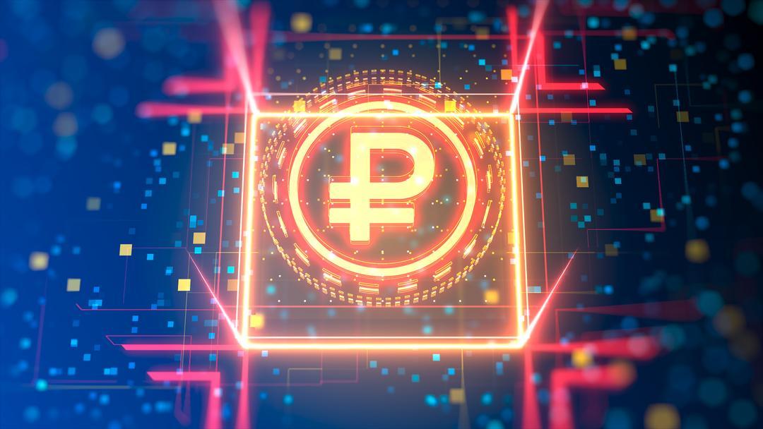 Новая валюта: цифровой рубль укрепит национальную валюту