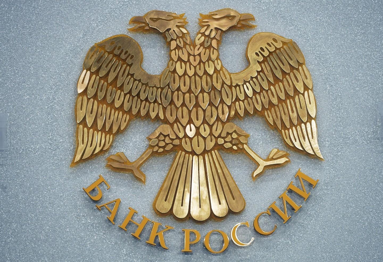 Лжевыплаты от Банка России