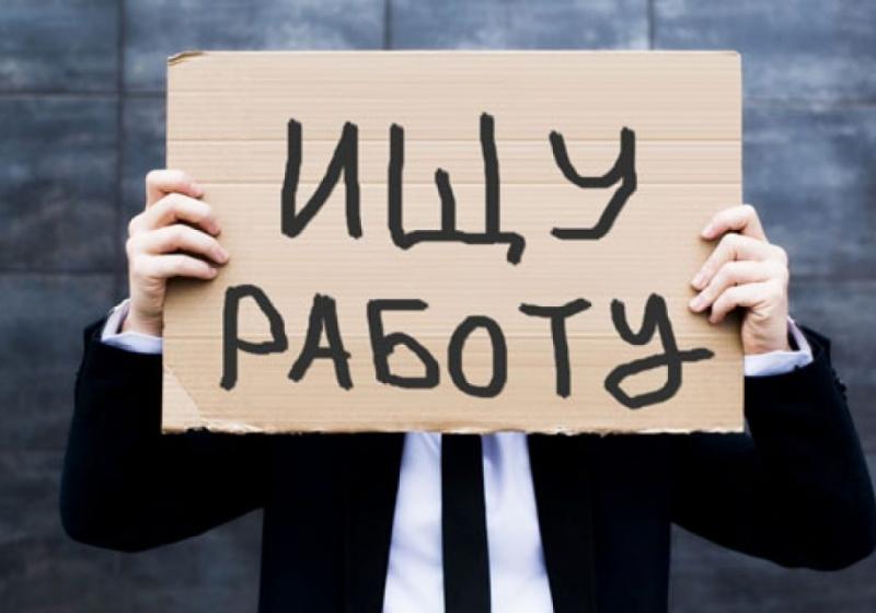 В марте россияне снова лишатся работы