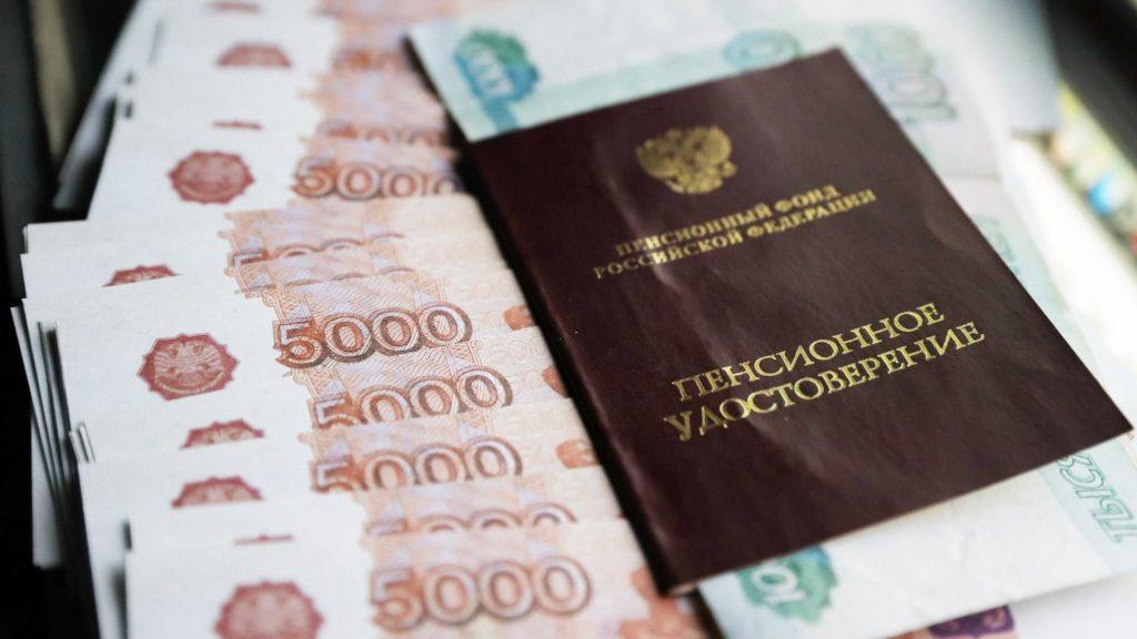 Почему невозможно обеспечить всех россиян большой пенсией