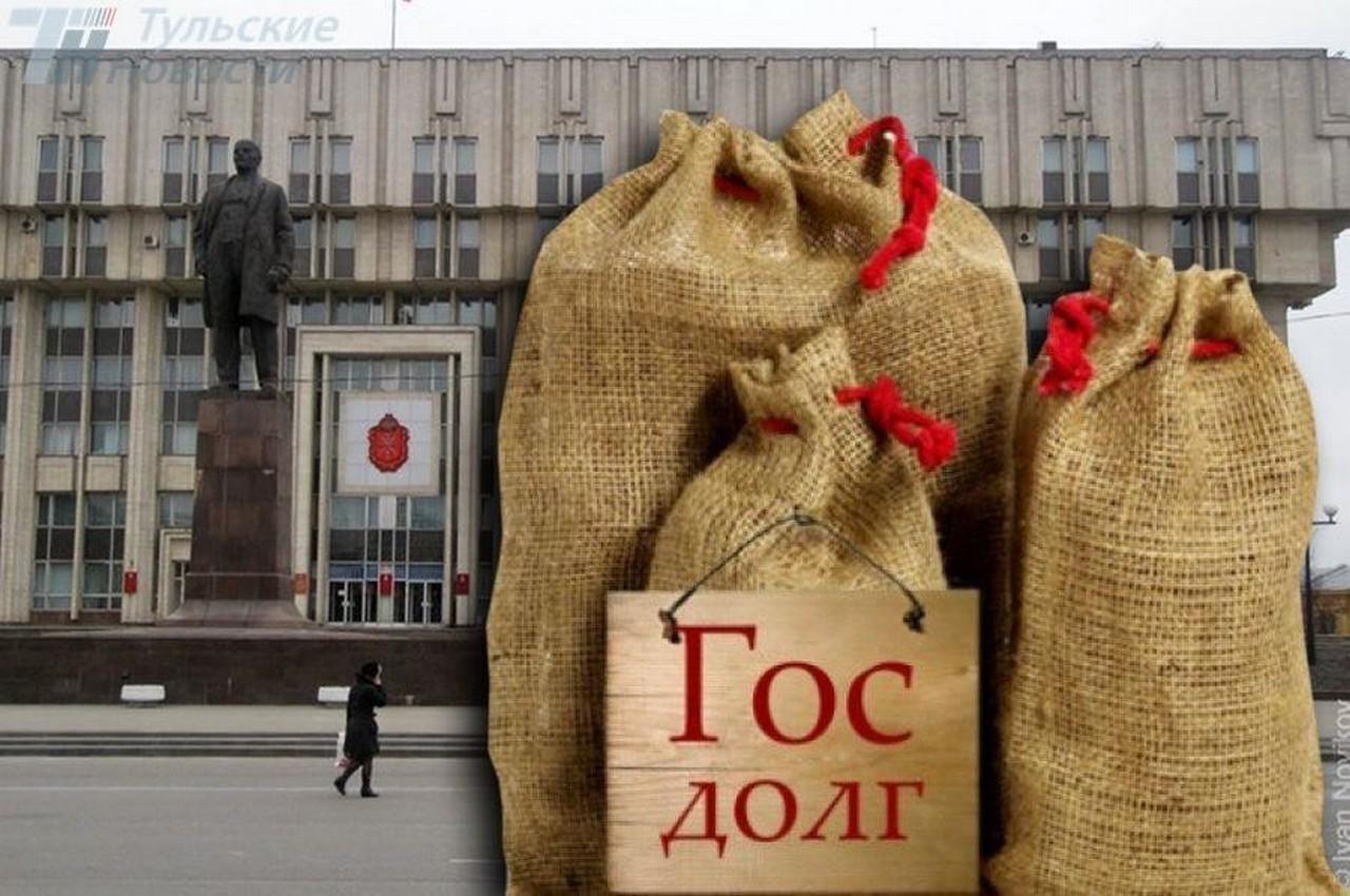 Госдолг России достиг рекордных показателей