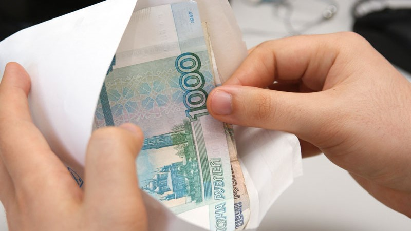 Обнуление счетов россиян