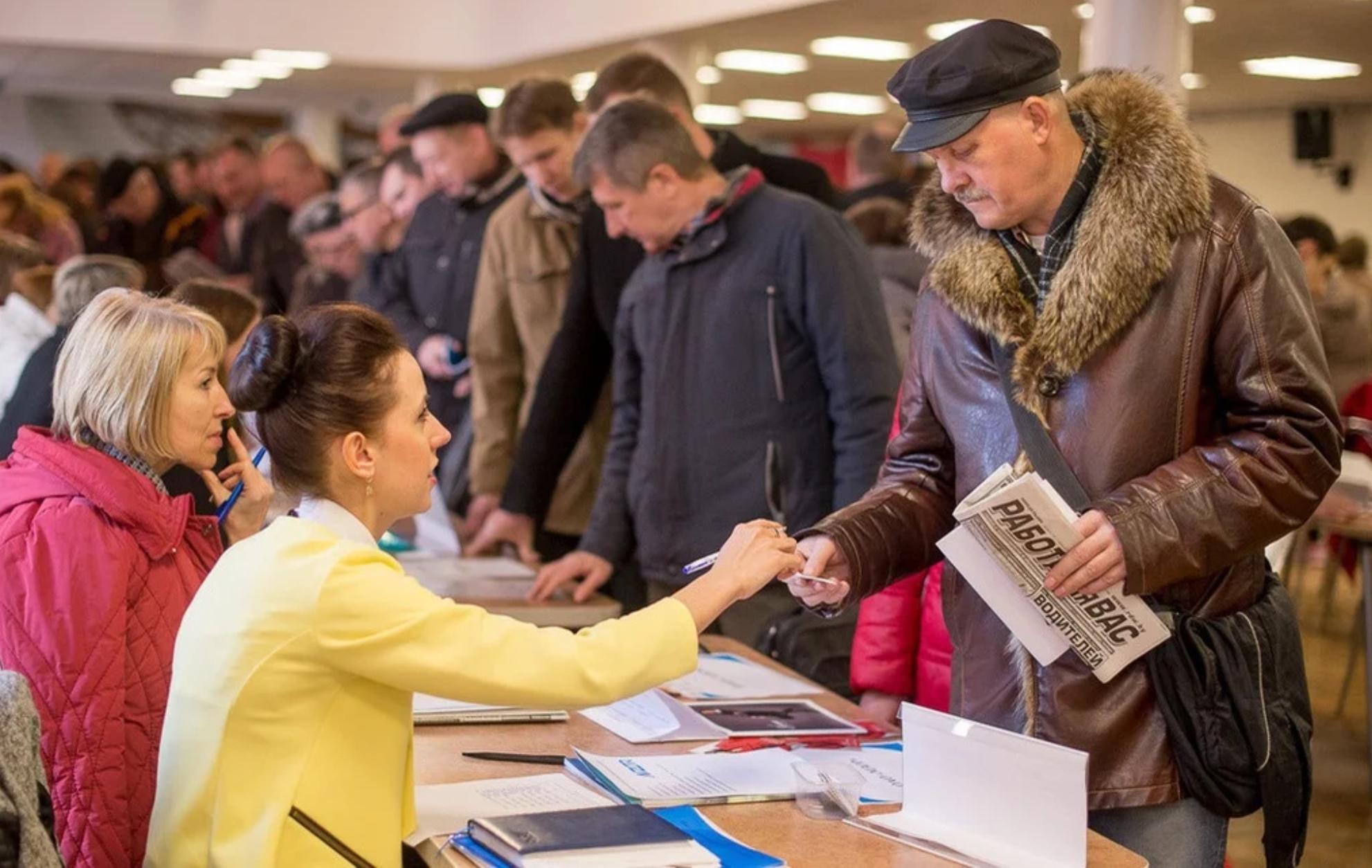 Стало известно число официально зарегистрированных безработных на территории РФ