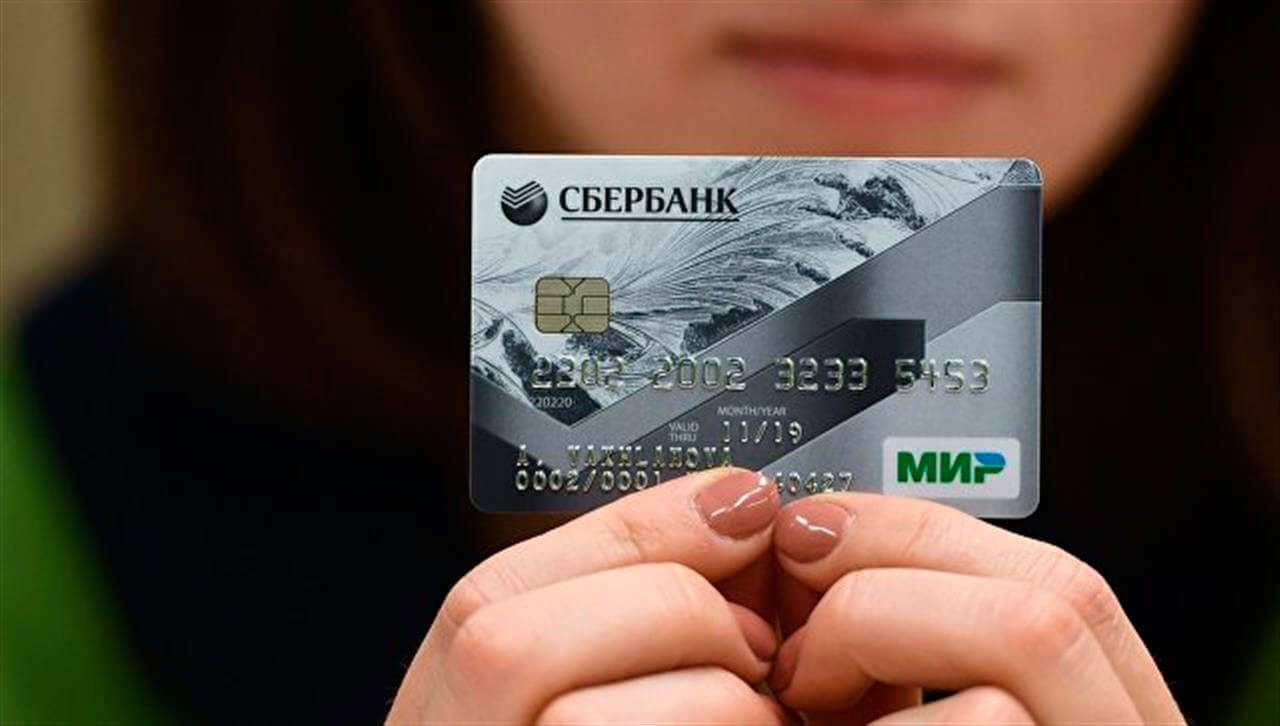 Медведев поделился самым безопасным способом защитить банковскую карту от аферистов