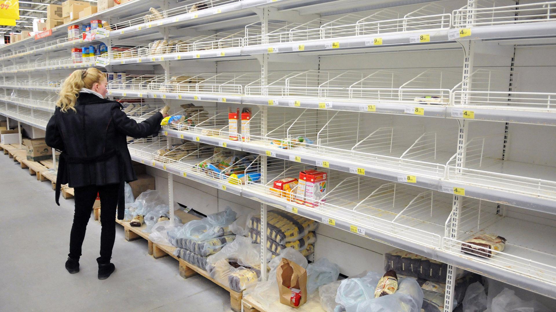 Каких стран коснётся дефицит еды?