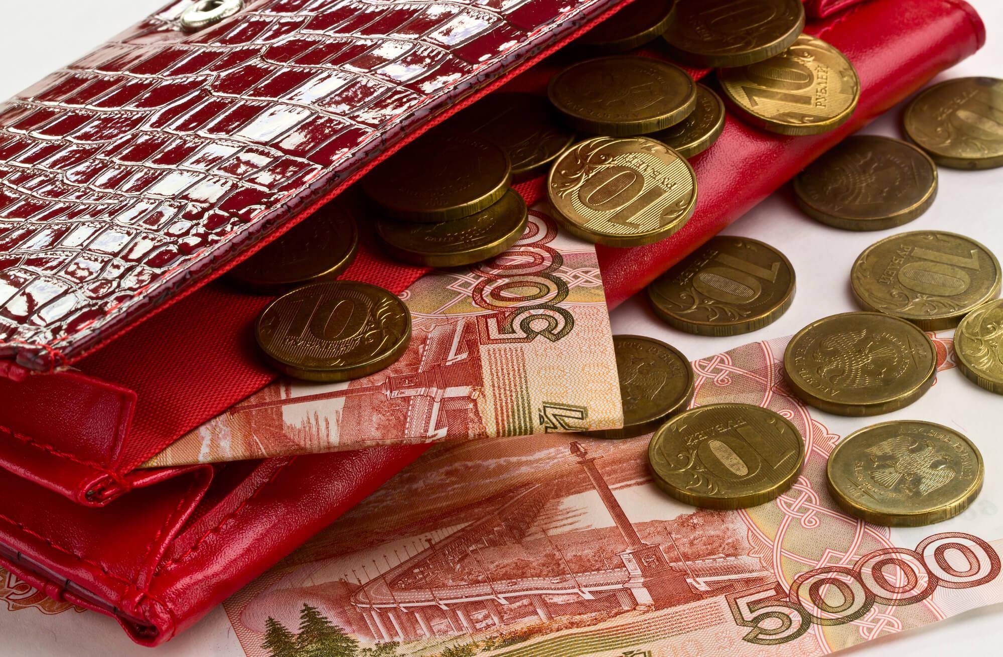 Россияне поставили рекорд по вложениям в иностранные акции