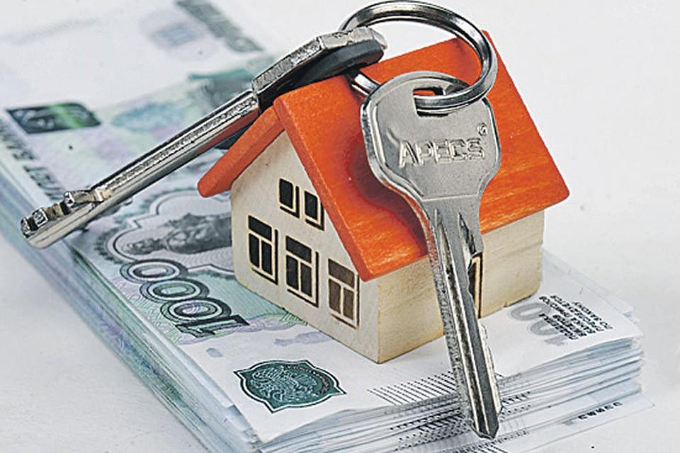 Россияне отказались от ипотеки