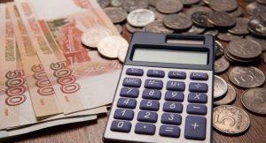 Московские зарплаты