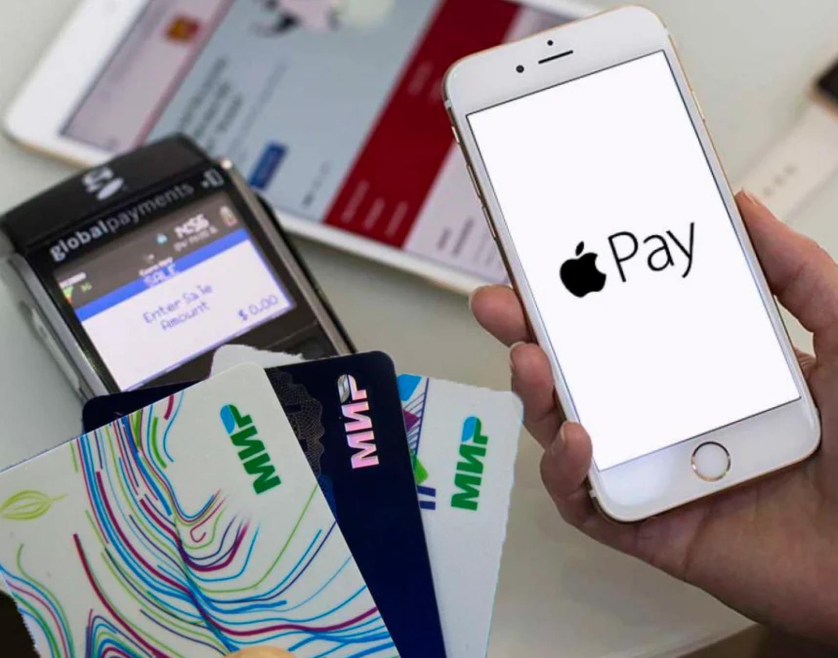 В Apple Pay можно будет добавлять карту «Мир»