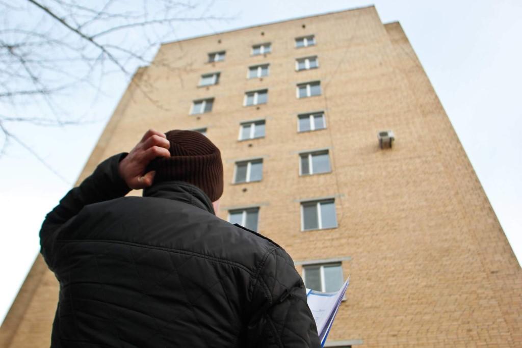 Собственников жилья ждут штрафы