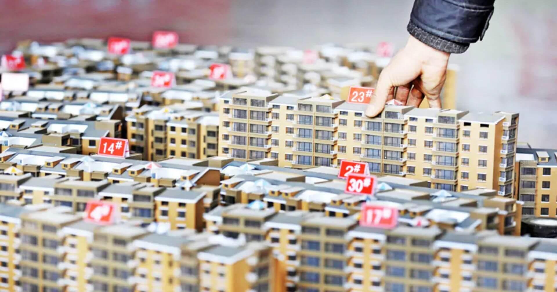 Льготная ипотека. Москвичи скупают недвижимость