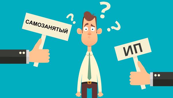 Институт экономикивыдвинул идею об устранении ИП в России