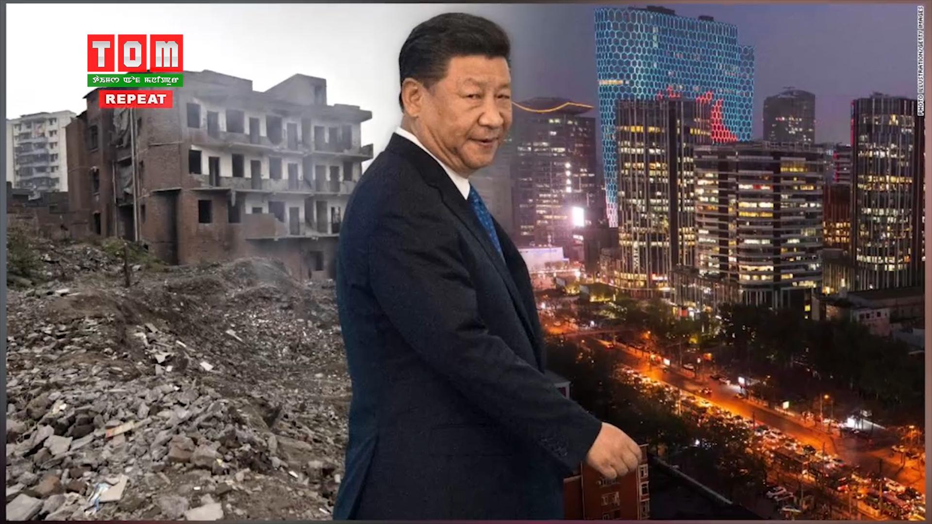 Опыт Китая: победа над абсолютной бедностью