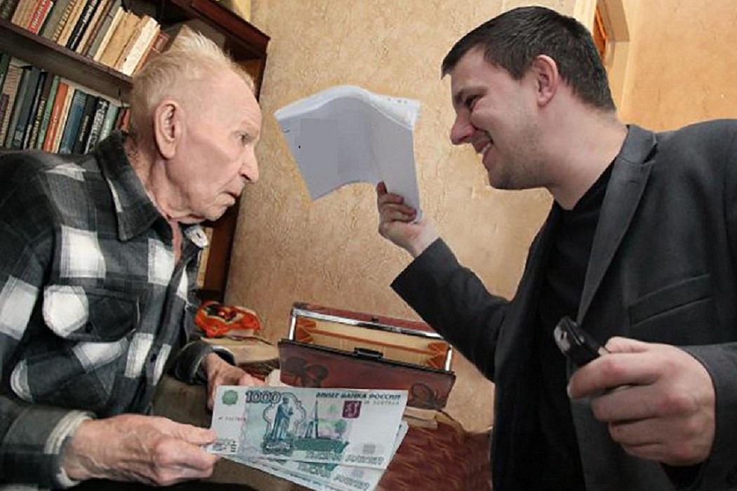 Как обманывают пенсионеров