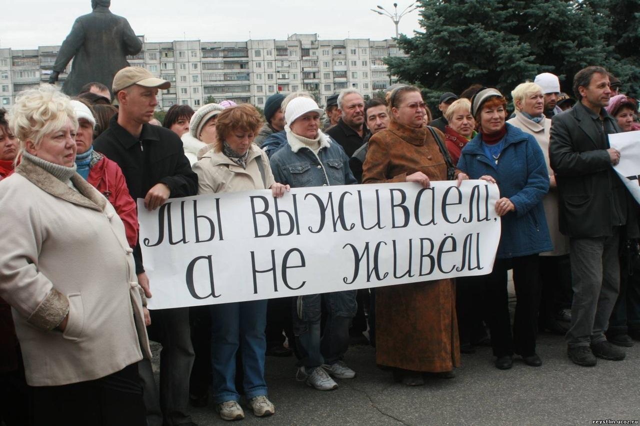 Экономист назвал причину бедности в России