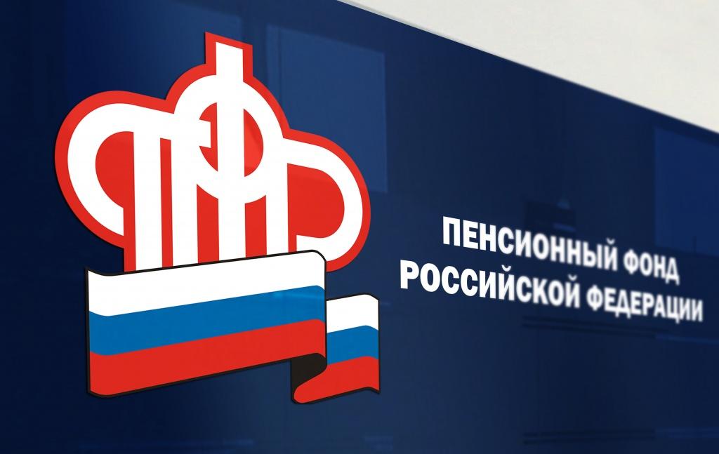 Как получить выплату в размере 5 838 рублей