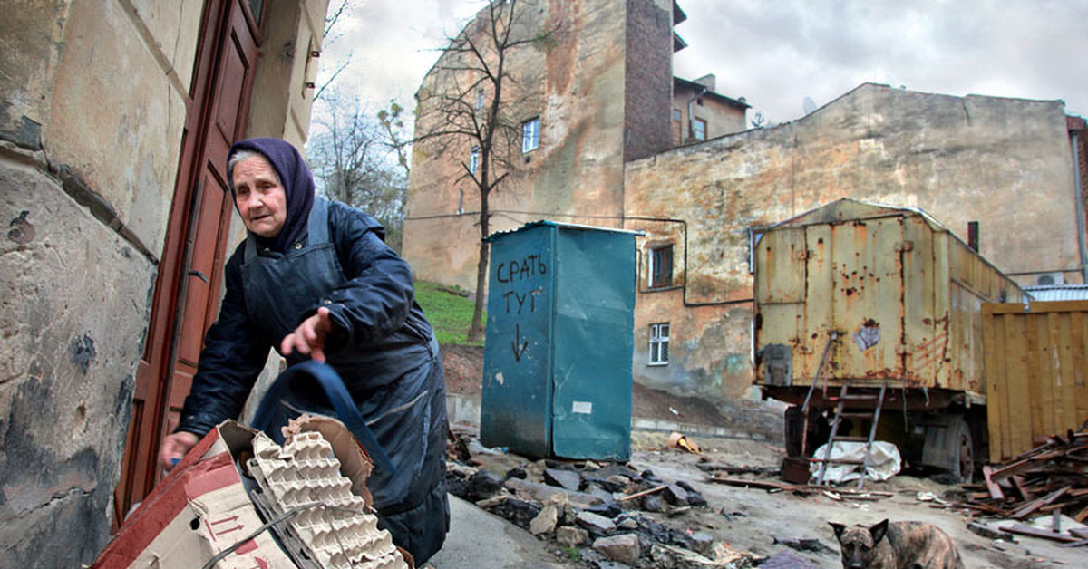 Шансы россиян победить нищету и зажить богато - оценили эксперты